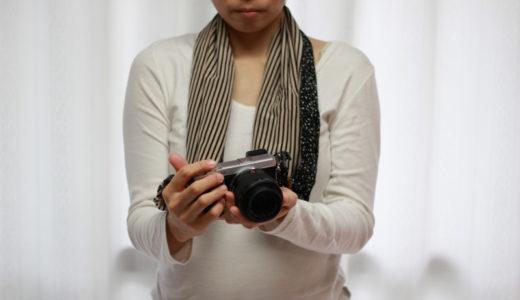 【レビュー】『サクラカメラスリング』ミラーレスのカメラストラップにおすすめ!