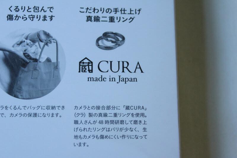 パッケージの表示 蔵CURA製の真鍮リング