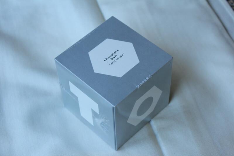 ネジチョコ プレーン パッケージ1