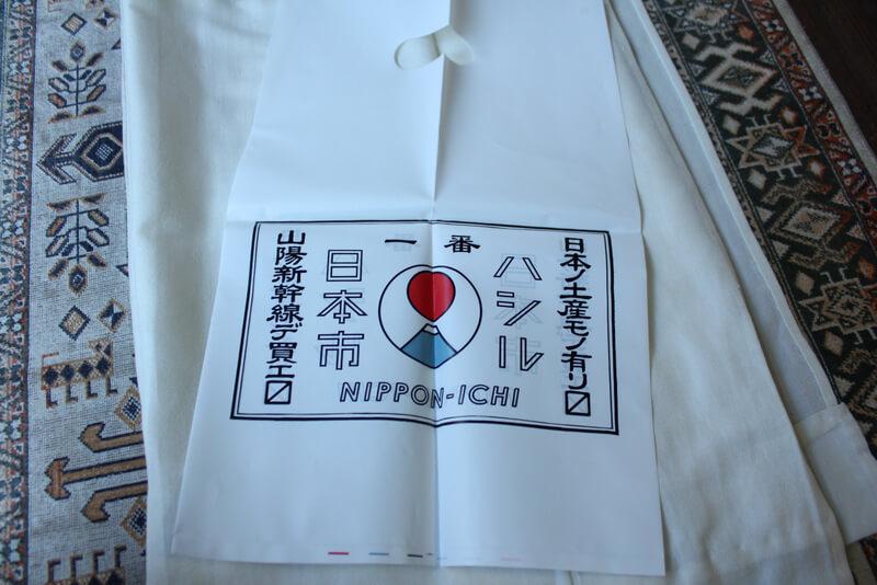 走る日本市の袋