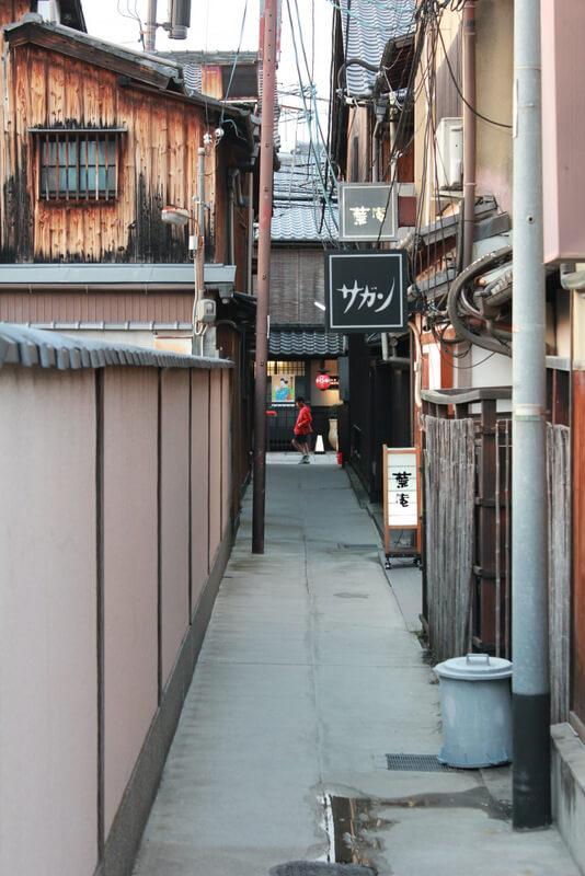 祇園白川 小路 サガン