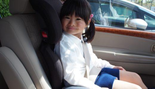 子供3人のチャイルドシート3台 ミニバン車内の配置はどうするべき?