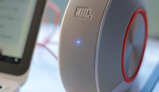 『JBL Pebbles・ペブルス』レビュー!コスパ優!高音質!USB接続PCスピーカー