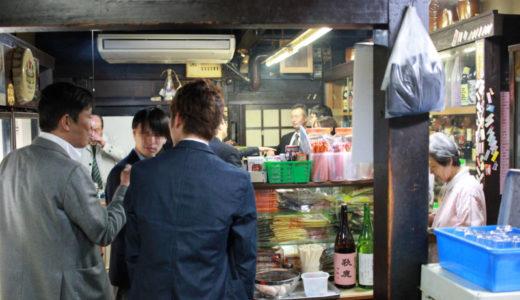 【京都角打ち】烏丸近く・昭和ノスタルジーな『松川酒店』で通気分。