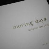 リトルプレス『moving days』平野愛