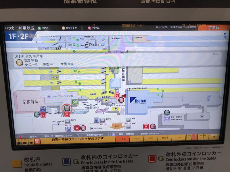 京都中央郵便局の場所