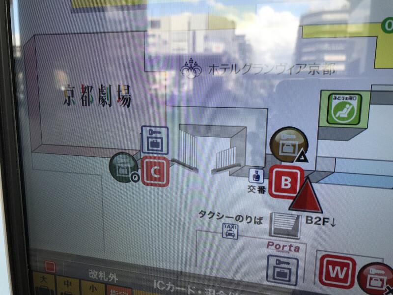 京都劇場付近の表示