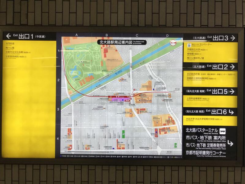 北大路駅の地図