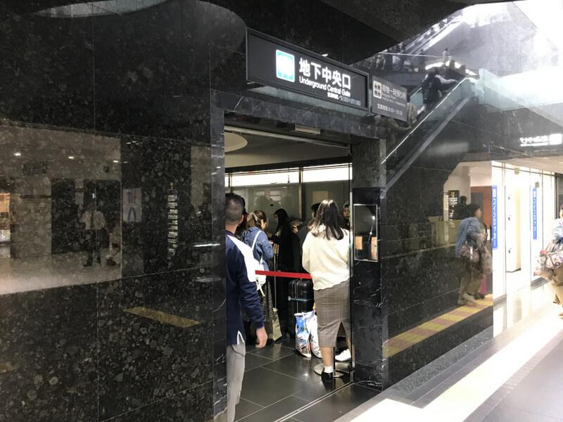 京都駅 クロスタ 入り口