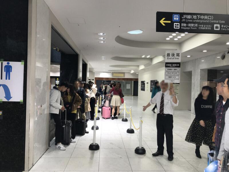 京都駅地下 クロスタ 混雑の様子
