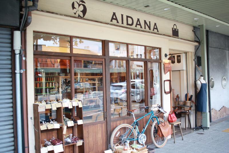 革小物工房『AIDANA』の店頭