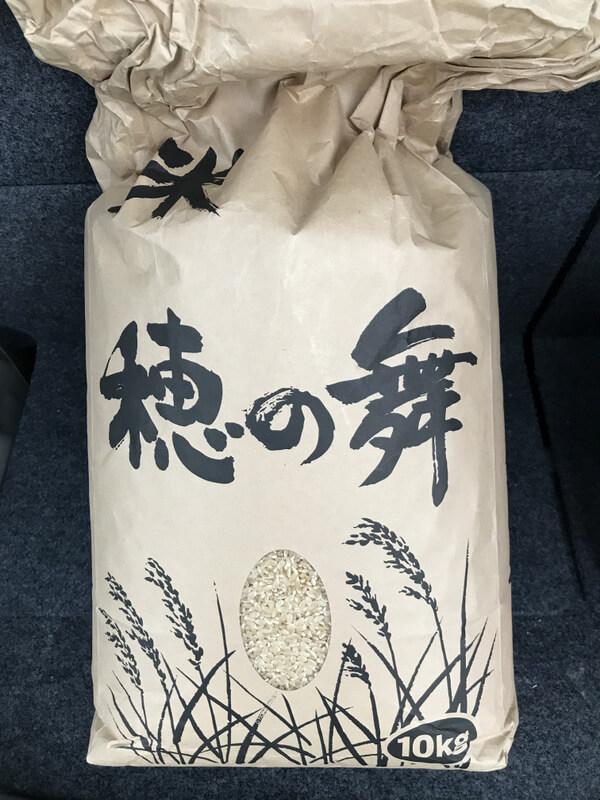 玄米の状態の米