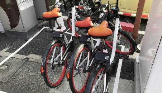 京都の移動は自転車が便利!シェアサイクルPiPPA(ピッパ)とは?