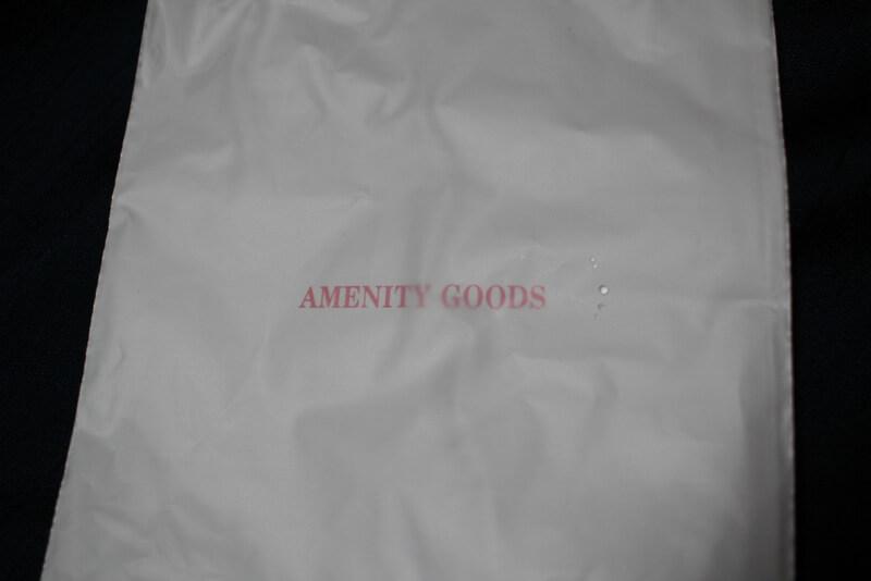 アメニティの袋