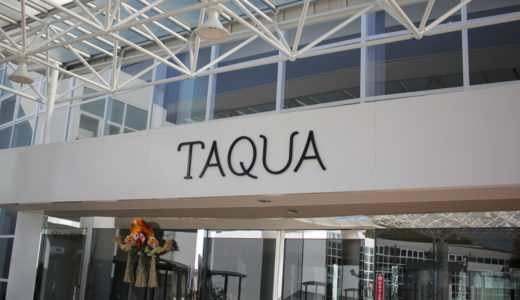 佐賀多久のスパ&リゾートホテル『TAQUAタクア』が子連れ旅行におすすめ!
