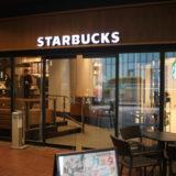 大阪マルビル周辺の朝食・モーニングができるお店【まとめ】