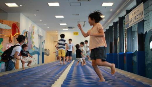 グランフロント大阪のキドキドが駅近で子供の遊び場に最適な理由