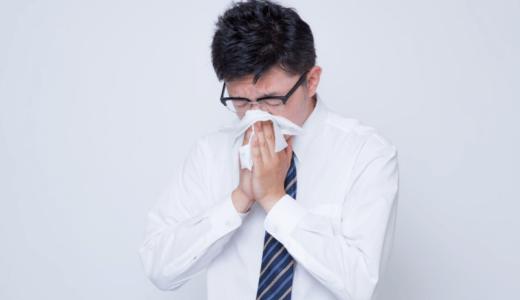 つらい花粉症!対策グッズ2020年最新版・首掛け空気清浄機やマスクに塗るだけでガードしてくれるものも!?
