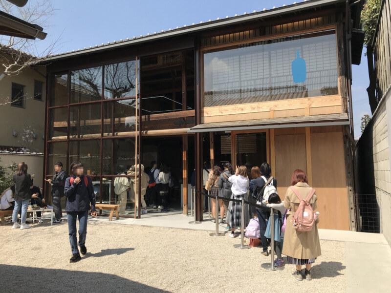 ブルーボトルコーヒー京都カフェ外観・カフェスペース