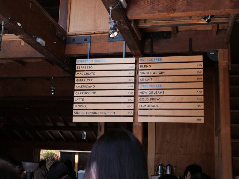 ブルーボトルコーヒー京都カフェのメニュー