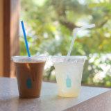 【ブルーボトルコーヒー京都カフェ】店内やグッズ・アクセス方法をご紹介!