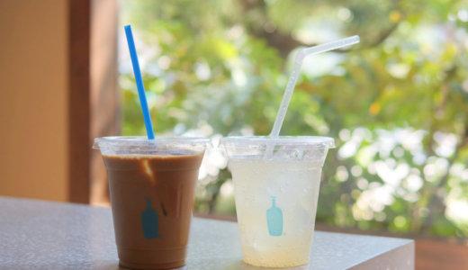ブルーボトルコーヒー京都カフェのグッズや店内・アクセス方法を紹介