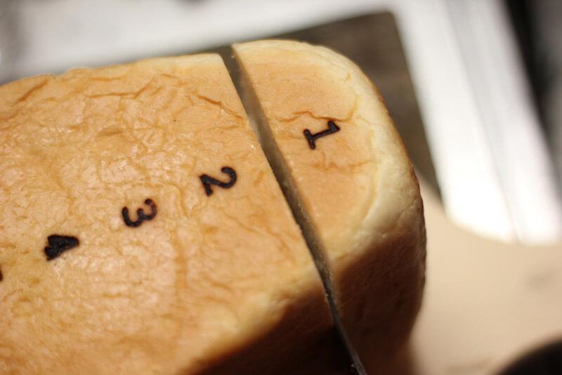 とびばこパンを切ったところ