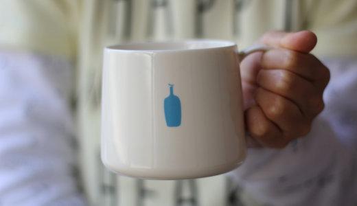 【ブルーボトルコーヒーのグッズ】ブレンド豆や清澄マグを写真で紹介!ネットでも買えるよ。