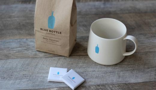 日常を豊かにする。定番のブルーボトルコーヒーグッズ紹介するよ!