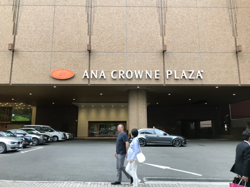 ANAクラウンプラザホテル広島の外観