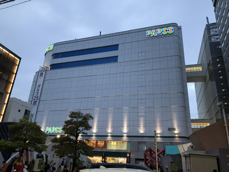 広島パルコ新館