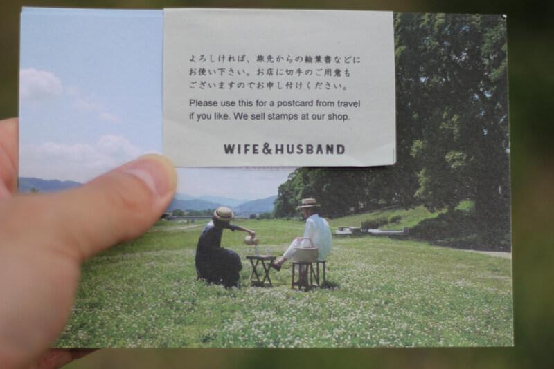 WIFE&HUSBANNDのポストカード