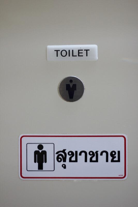2階のトイレのドア