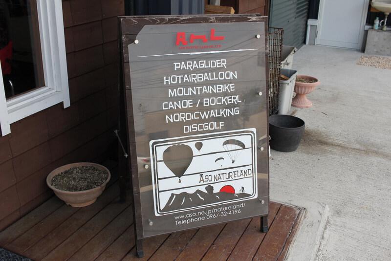 お店の前の立て看板