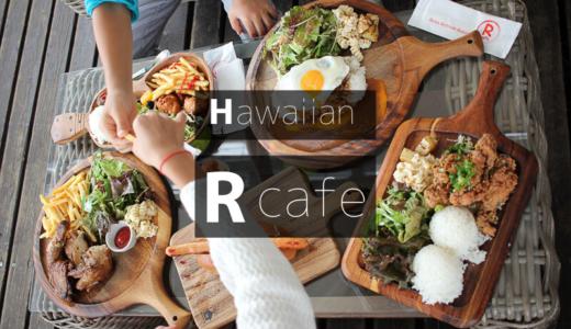 【犬OK】滋賀のハワイアンカフェ『R CAFE』のリゾート感がすごい!