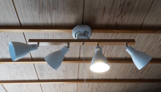 モダンデコ「シーリングライトCLARA」購入レビュー 和室の雰囲気が変わった!