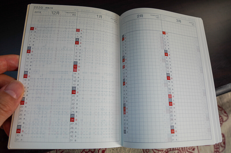 デイ 手帳 ほぼ フリー 日