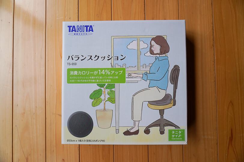 タニタのバランスクッション 箱オモテ