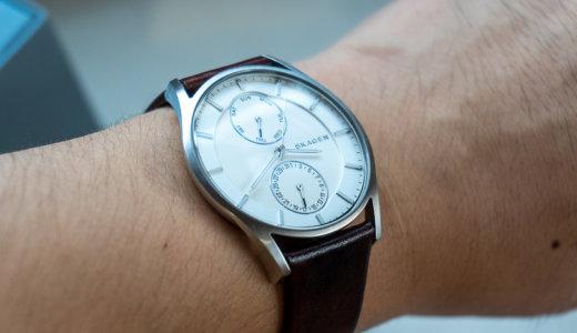 愛用の腕時計「SKAGENホルスト」をレビュー シンプルさと機能性が日常使いにぴったり